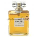 Chanel No.5, Parfumovaná voda 100ml