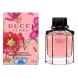 Gucci Flora by Gucci Gorgeous Gardenia - Limited edition, Toaletná voda 50ml